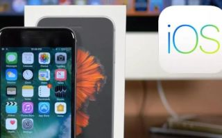 Скачать приложение 1win на айфон и iOs