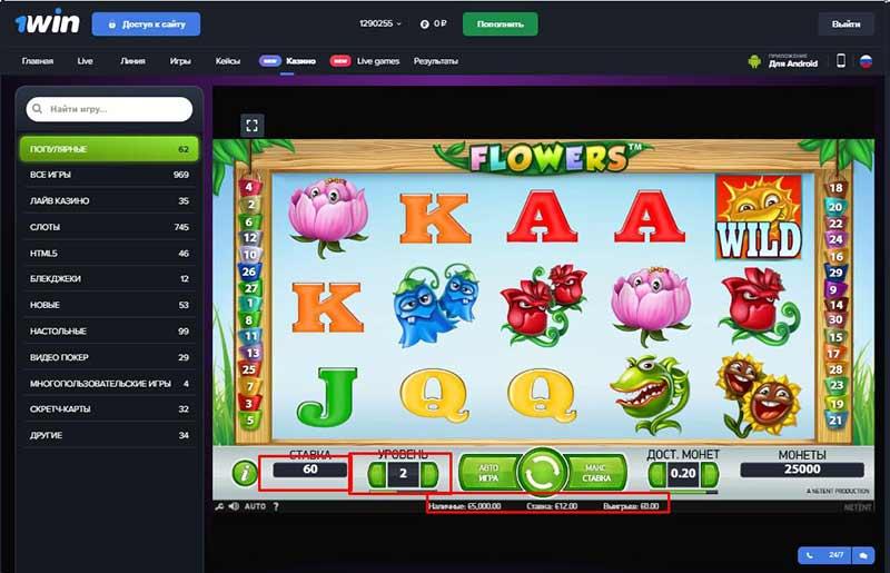 как играть в казино 1win